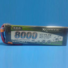 LIPO BATTERY 11.1V 8000mah 20C for Hornet   31031