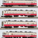 14 SERIES PASSENGER CAR RESORT SET | 97718