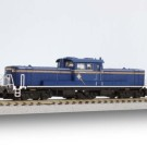 DD51-1000 A COLD DISTRICT TYPE JR HOKKAID | 97706