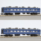 JNR 14 SERIES PASSENGER CAR EXTENSION SET | 97705