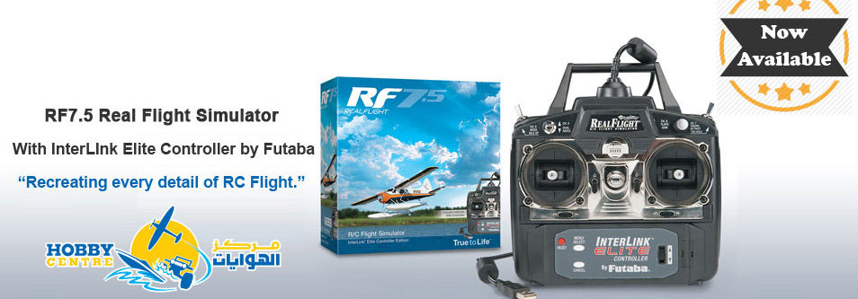 RF7.5-Real-Flight-Simulator-available