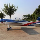 50CC CF VERSION YAKM55 (BLUE/WHITE) | YAK55M-88-03